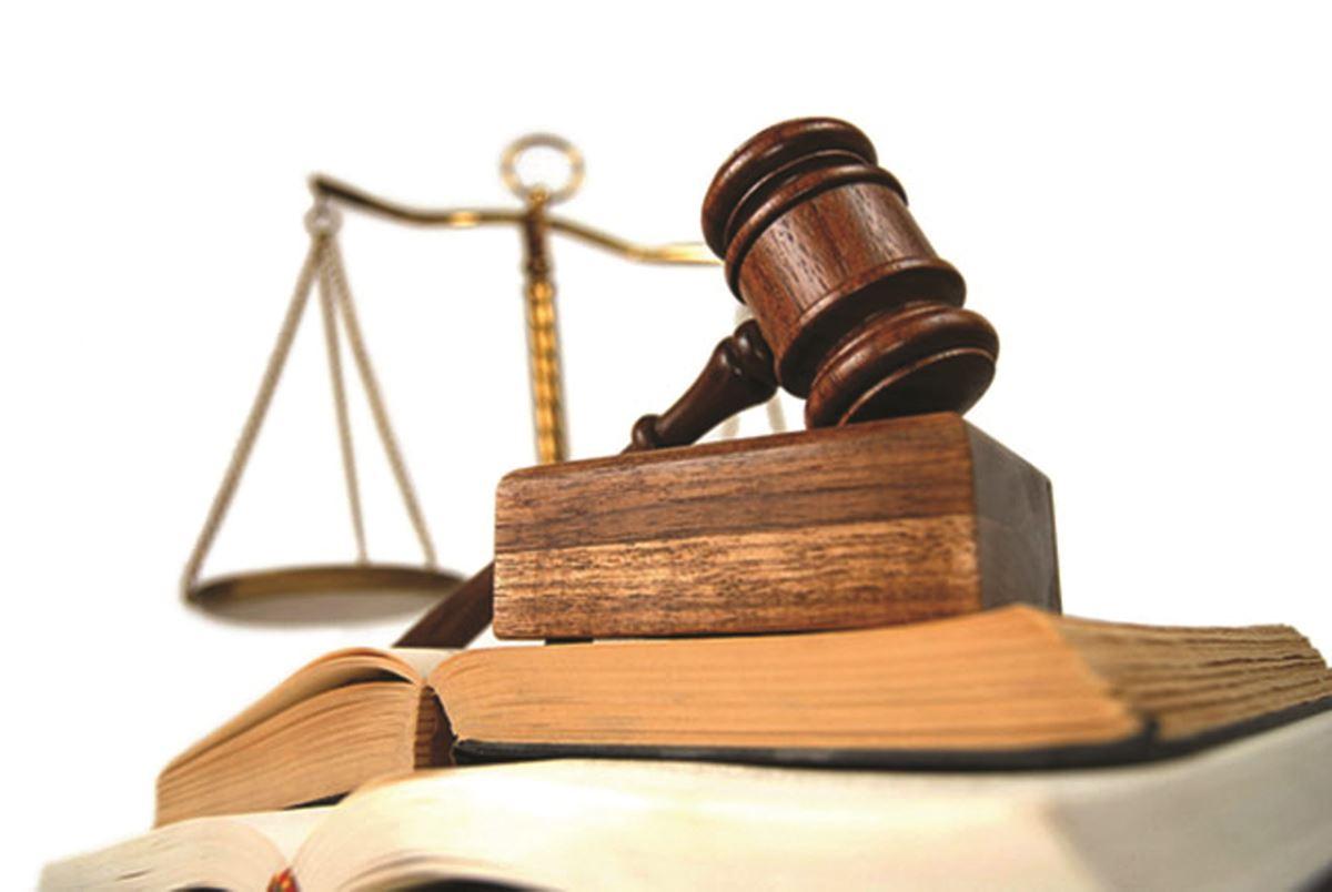 Tư vấn pháp luật hành chính tại Vĩnh Phúc 1